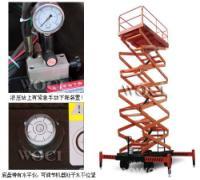 液压剪叉式高空作业平台(图)