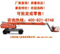 自行走直臂式高空作业平台30/32m(图)