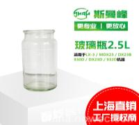斯曼峰电动吸引器配件玻璃瓶2500MLMDX23DX23B23D932D2.5L(图)