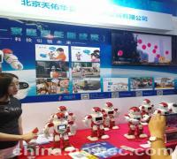 2018北京国际幼教展-全球领先玩具幼教用品展(图)