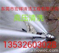 东坑抽化粪池,高压清洗地沟,疏通厕所疏通马桶(图)
