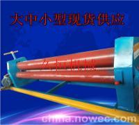 电动卷板机-小型电动卷板机(图)