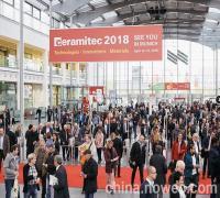 参观考察2018年第14届德国慕尼黑陶瓷展Ceramitec(图)