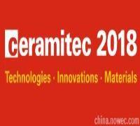 2018年德国慕尼黑国际陶瓷工业展CERAMITEC(图)