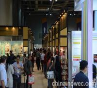 2018第13届香港国际印刷及包装展(图)