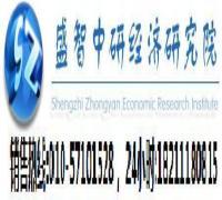 中国婴儿车产业发展趋势及投资前景研究报告2018-2023年(图)