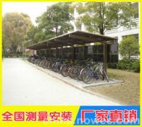 定制安装小区单边车棚,铝合金户外挡雨棚工厂自行车车棚(图)
