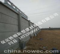 供应优质水泥基装配式围墙,耐久美观,抗冲击,铁锐厂家直销(图)图片