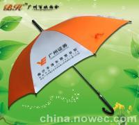 【雨伞厂家】定制-广州证券直杆伞礼品伞广告伞(图)