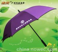【鹤山雨伞厂】定制-库坑社区工会伞高尔夫伞广告伞礼品伞(图)