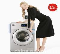 杭州TCL无线支付洗衣机总代直销(图)