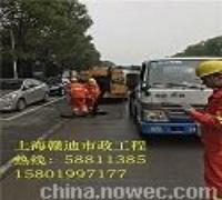 【上海管道疏通公司_上海管道疏通多少钱一次】(图)