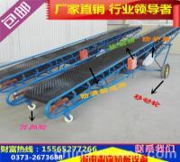 装卸袋装货物装车小型折叠式皮带输送机(图)图片