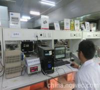 小家电做IEC报告需要什么流程,费用多少,多久(图)