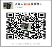 2018郑州墙纸展大会主页官网(图)