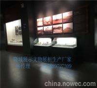 供应国家博物馆展柜/民俗文化馆展柜/玉器展示柜(图)