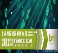 2019年上海国际照明展led(图)