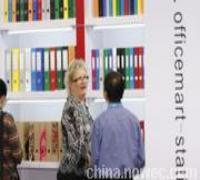 2018上海文化用品展上海文具展览会(图)