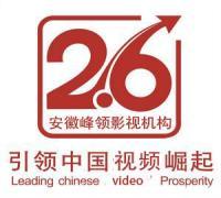 峰领影视传媒(图)-池州产品宣传片拍摄-产品宣传片视频也