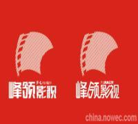 淮北制作视频广告公司-峰领影视-企业宣传片拍摄微短片(图)
