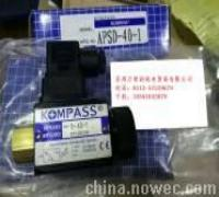 台湾康百世KOMPASS电磁阀(图)